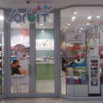 Sorbet Highveld Mall