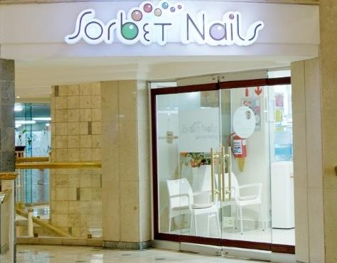 Store Locator - Sorbet