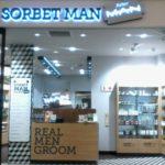 Sorbet Man Rosebank Mall
