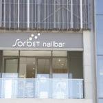 Sorbet The Wedge Nail Bar